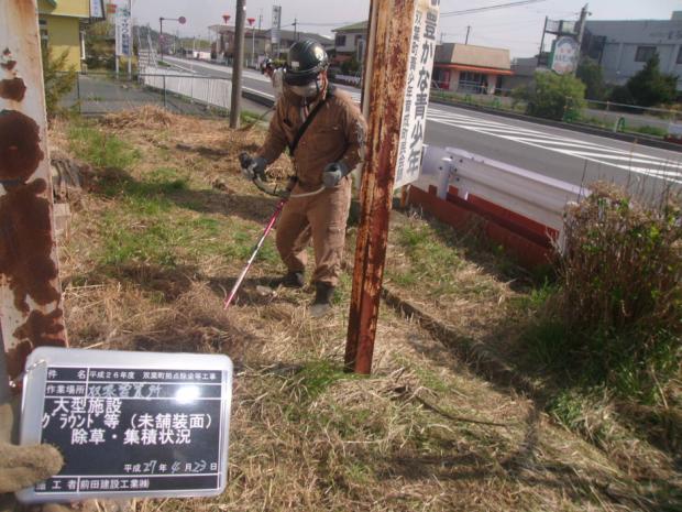敷地内の除草を行っています。