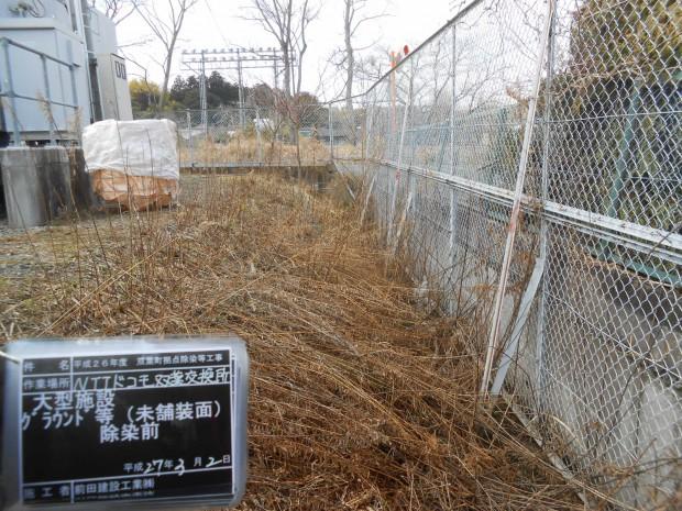 NTT双葉交換所の除染前状況。