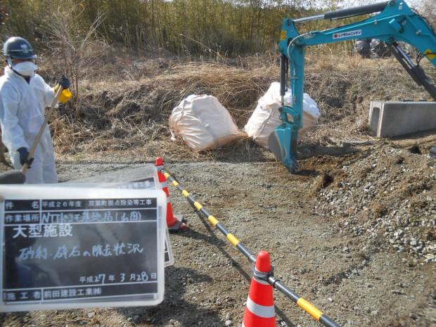砂利・砕石の除去を行っております。