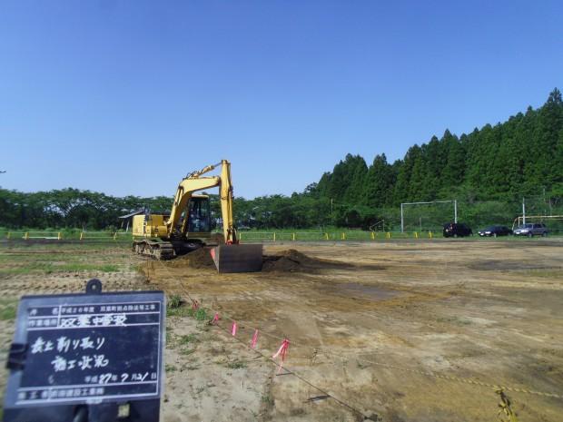 2.表土削り取り状況